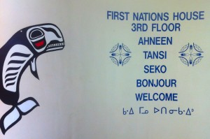 First Nations House Entrance