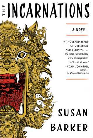The book cover of The Incarnations by Susan Baker. It contains a golden lion with an open mouth on it.