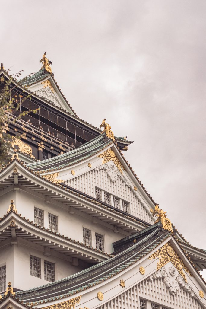 A close-up of part of Osaka Castle.