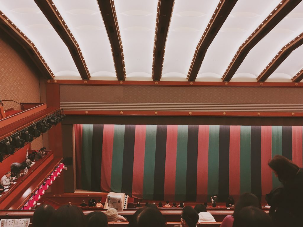 A photo of the closed curtain of a kabuki theatre, taken from Emi's seat.