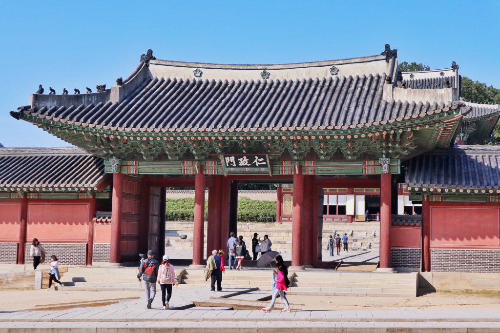 Changdeokgung, Korean palace
