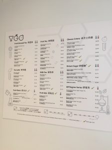 A picture of the menu for YGO Lab Toronto.