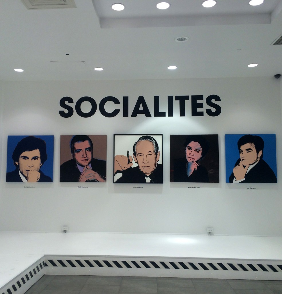 "several art works of famous 20th century men with text reading ""socialites"" above them"